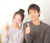 大阪市の結婚相談所である全国仲人連合会の規定料金について